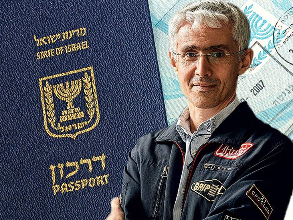 Стало проще получить гражданство Израиля