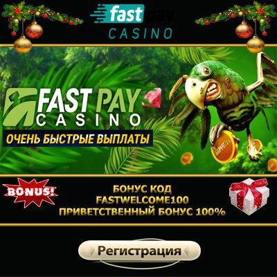 Казино с пополнением с карты маэстро покер онлайн на деньги в россии видео