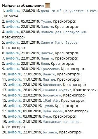 Людмила Дасаева - эскортница с большим стажем. 35