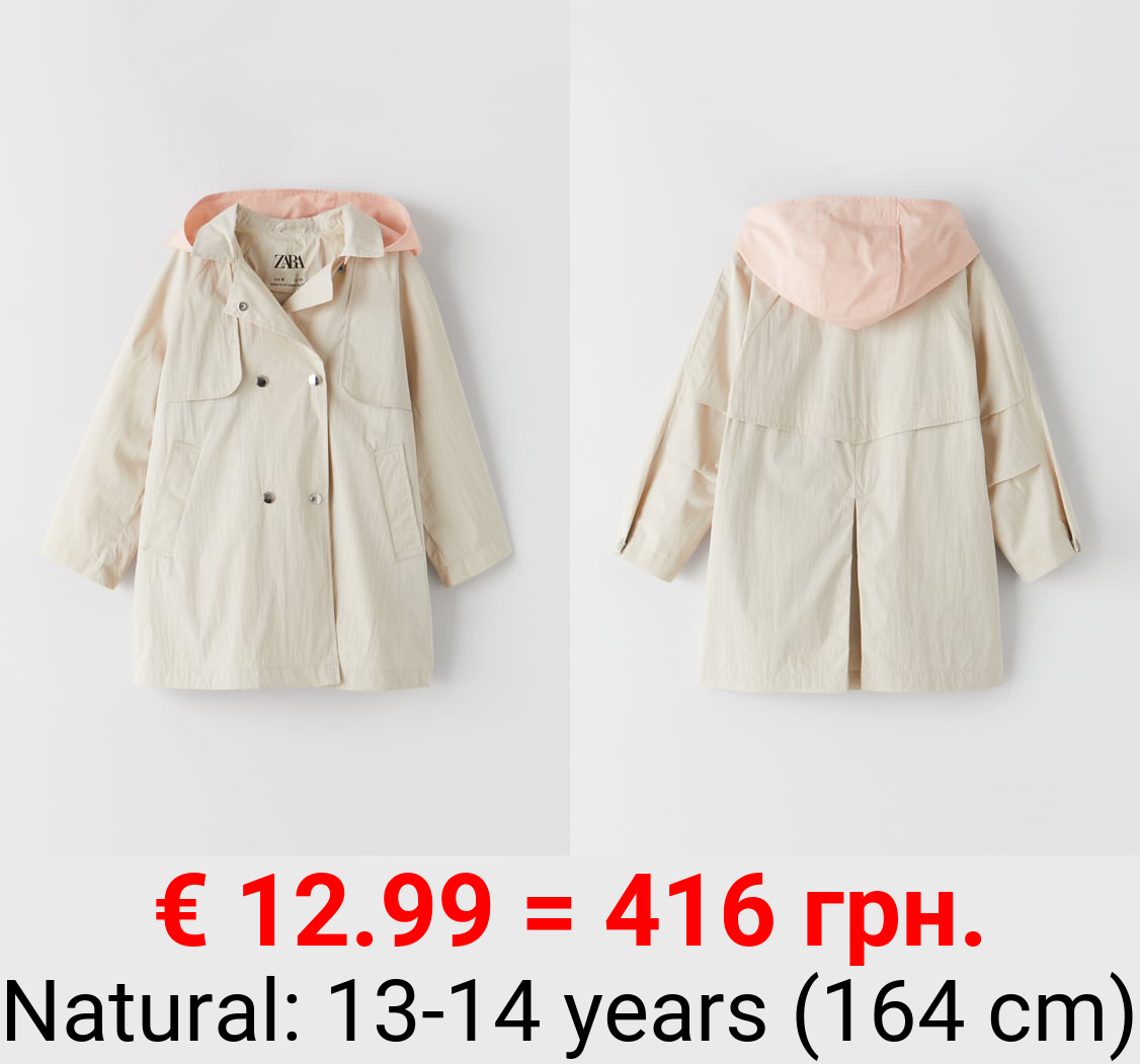 DOUBLE-BREASTED CONTRAST TRENCH COAT