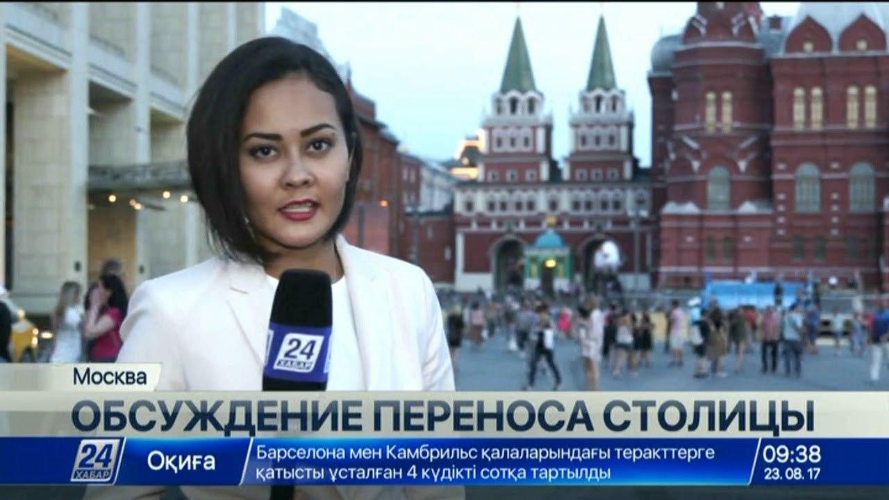 Столицу России хотят перенести