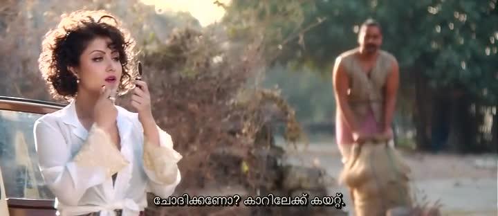 Movie Screenshot of Detective Byomkesh Bakshy!