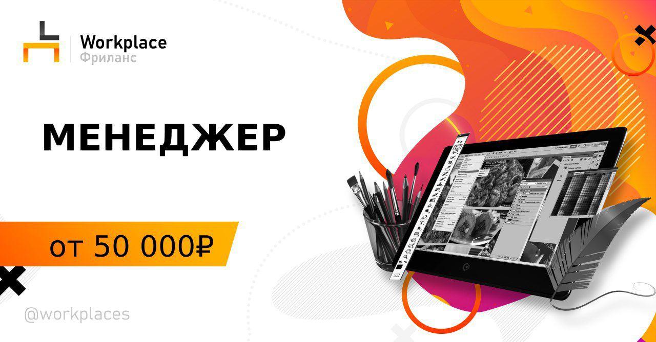 Минск вакансии фрилансер удаленная работа визуализатор в киеве