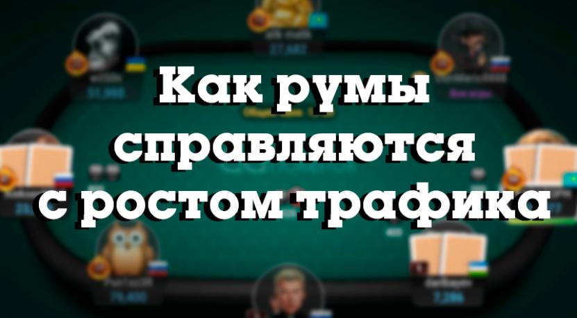 Время для онлайн покера бесплатные играть игровые автоматы адмирал