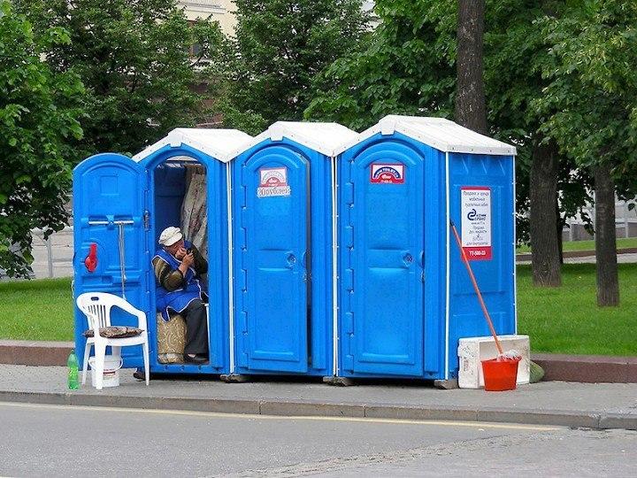 Общественные туалеты Хабаровска