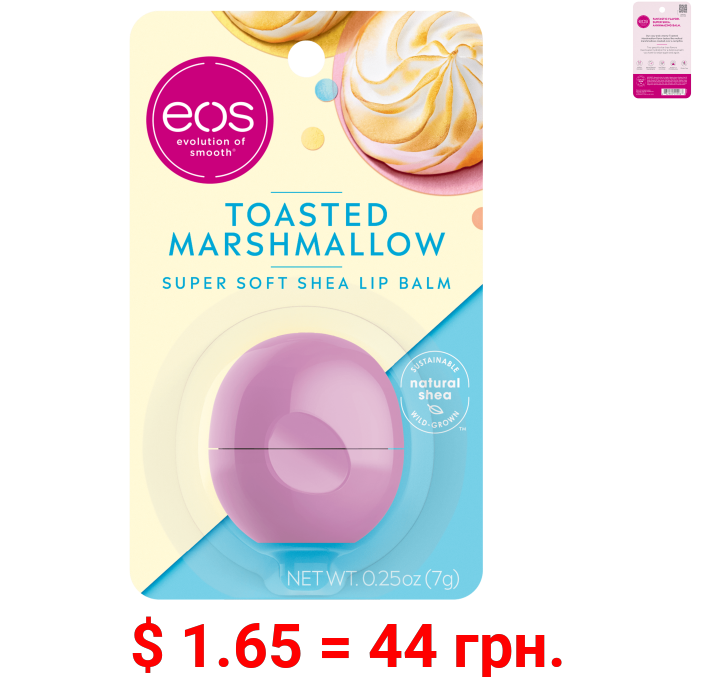 eos Super Soft Shea Lip Balm Sphere - Toasted Marshmallow , Moisuturzing Shea Butter for Chapped Lips , 0.25 oz