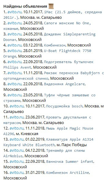 Баглан Кристина Сергеевна - проститутка и сутенерша 39