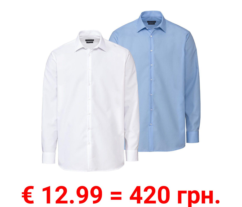 NOBEL LEAGUE® 2 Herren Businesshemden