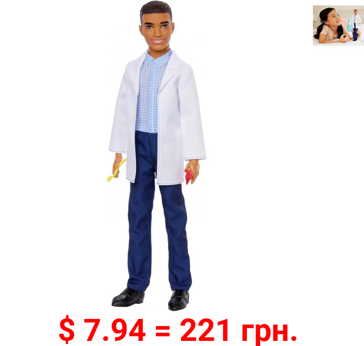 Ken Brunette Dentist Doll with Professional Dental Coat Plus 2 Dental Toothbrush and Toothpaste Accessories for Ages 3 and Up