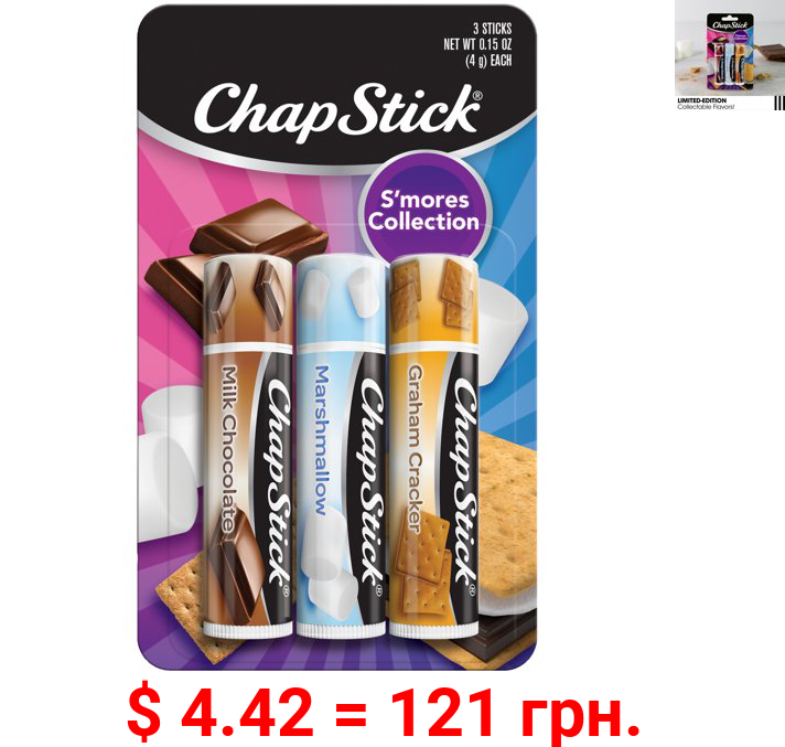 ChapStick S'mores Collection Flavored Lip Balm, Multi-Flavored, 0.15 Oz, 3 Pack