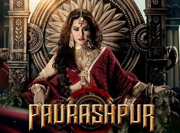 Free Download Paurashpur Full Movie
