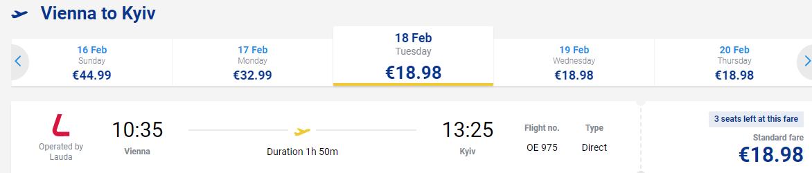На День св.Валентина в Вену с проживанием на 6 ночей всего за €163 для клуба или €174 для всех! 6