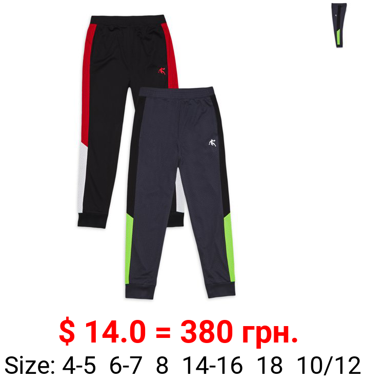 AND1 Boys 'Future Coach' Mesh 2-Pack Pants, Sizes 4-18