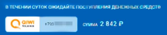 Заработок на клонах Инстаграм аккаунтов