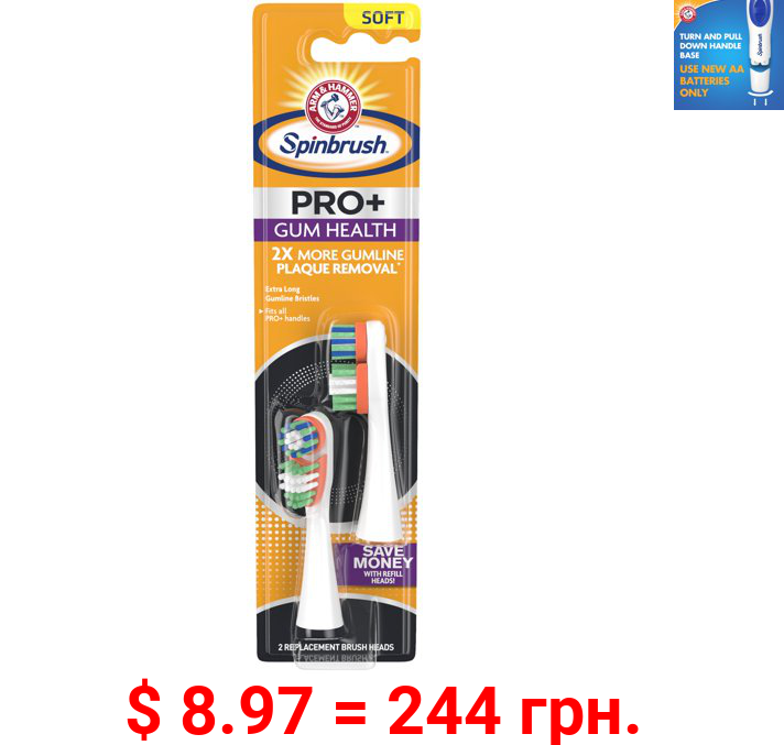 Arm & Hammer Spinbrush Pro Plus Gum Health Replacement Brush Heads (Refills), 2 Count