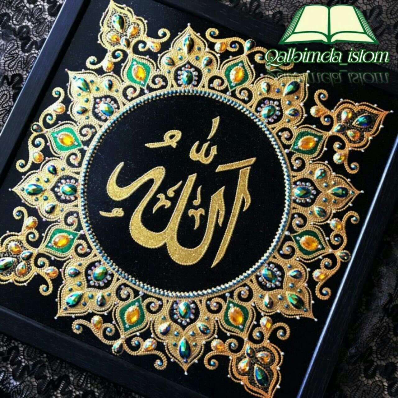 Того, мусульманские картинки аллах с надписью