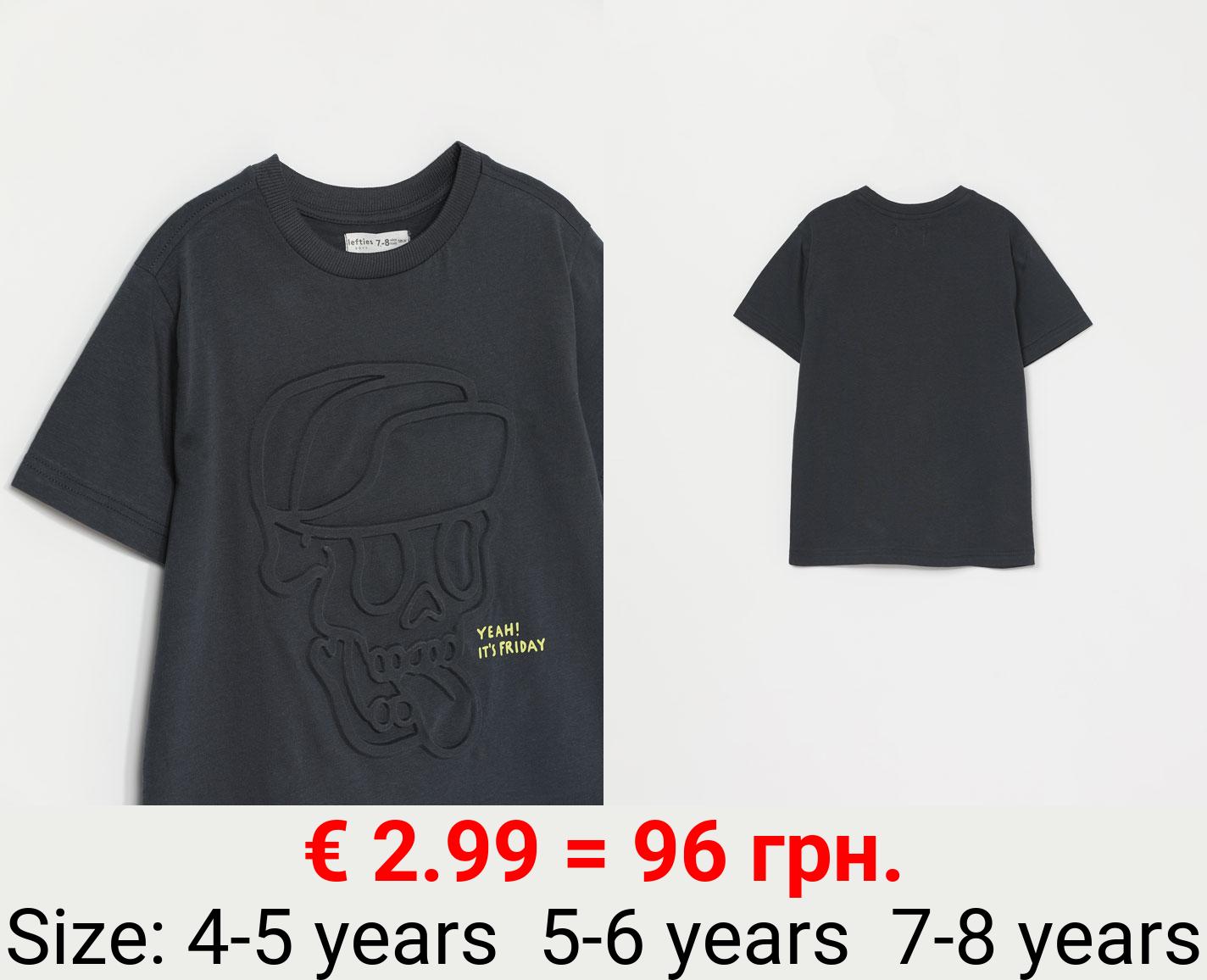 Raised print T-shirt