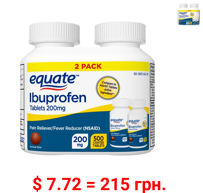 Equate Ibuprofen Tablets 200 mg, Pain Reliever/Fever Reducer, 250 Count, 2 Pack