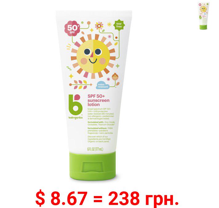 BabyGanics Mineral-Based Sunscreen Lotion, SPF 50, 6 fl oz