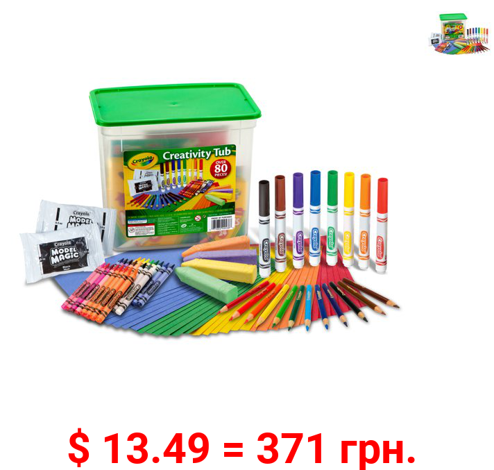 Crayola Creativity Tub Art Set Ages 5+, 80 Pieces