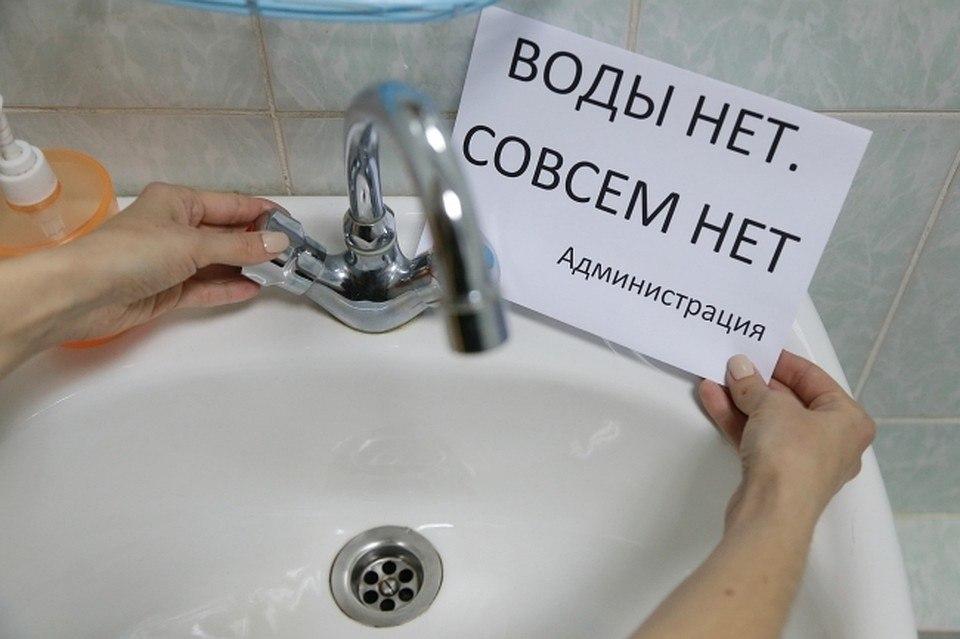 Без горячей воды в Хабаровске 1471 домов