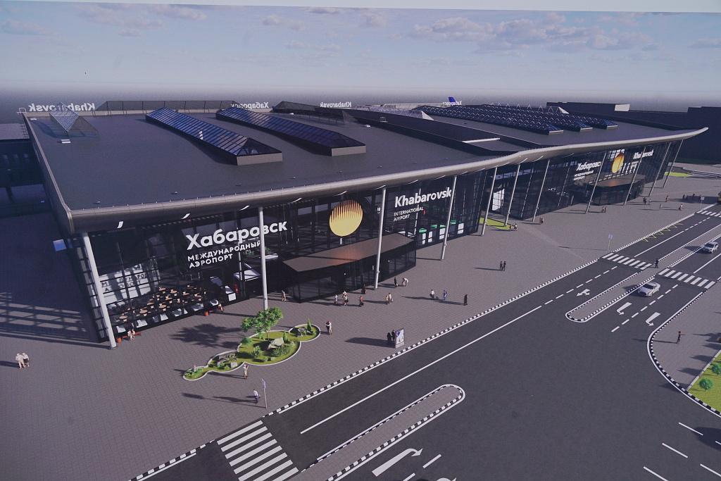 Новый терминал международных авиалиний строят в Хабаровске