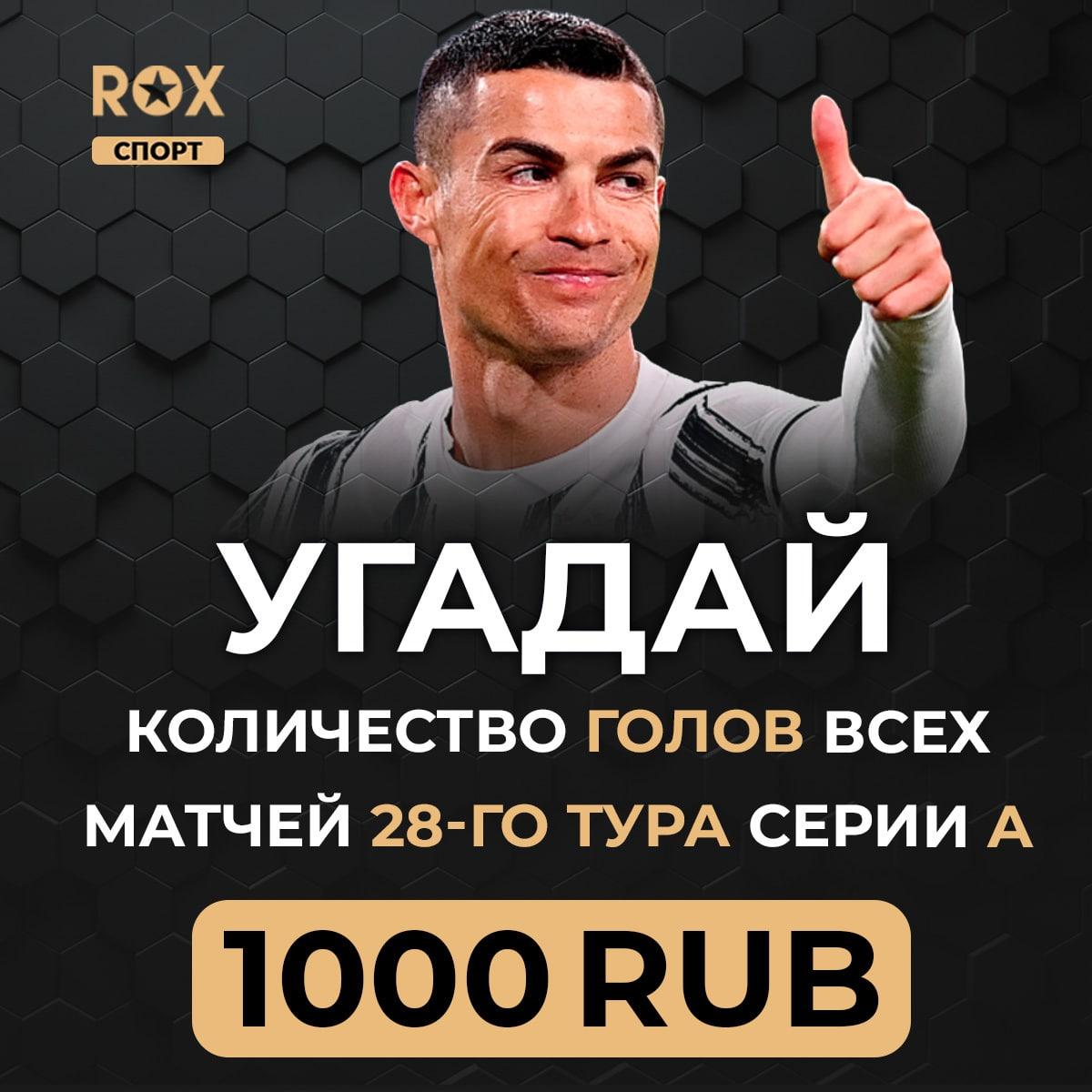 rox casino 20. bet – VIP Casino – Profile – MediaArtHistories Forum