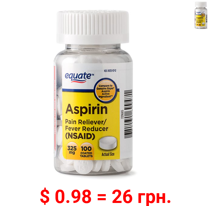 Equate Aspirin Pain Reliever/Fever Reducer Coated Tablets, 325 mg, 100 Count