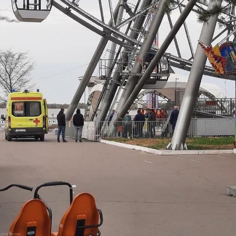 Девушка упала с колеса обозрения в Хабаровске