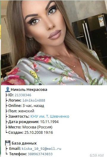 Марина Татьева - известная СККА в определенных кругах 29