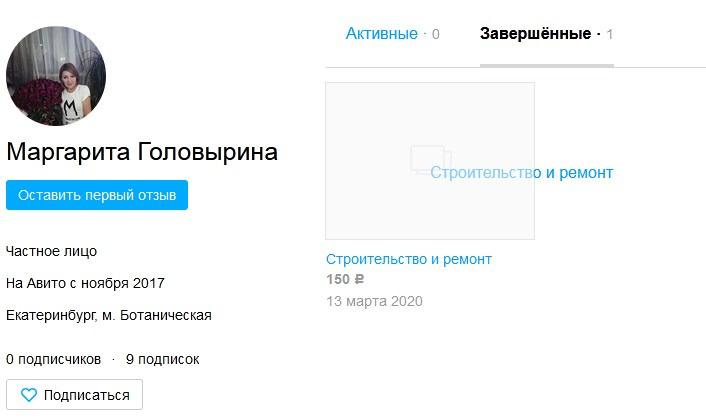 Алена Вражевская - шкура из Сухого Лога (ЧАСТЬ 2) 43