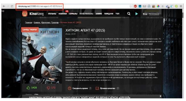 Ссылки адалт сайт добавить ссылку в вк на сайт
