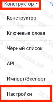 Заработок на создании чат-ботов для WhatsApp 36