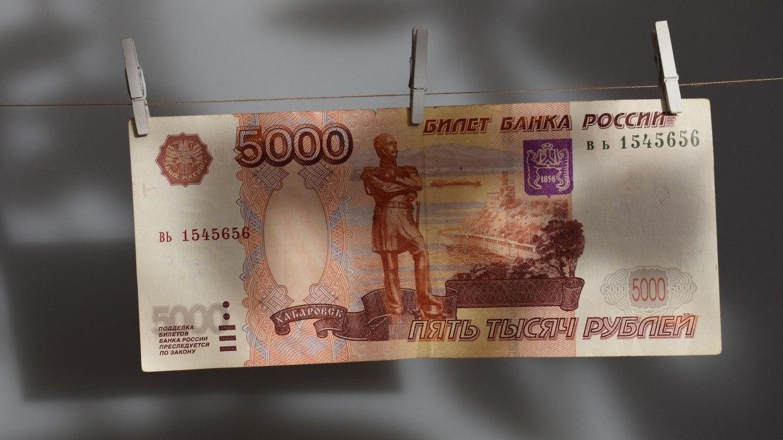 В Кремле считают «неверным» убирать Хабаровск с пятитысячной купюры