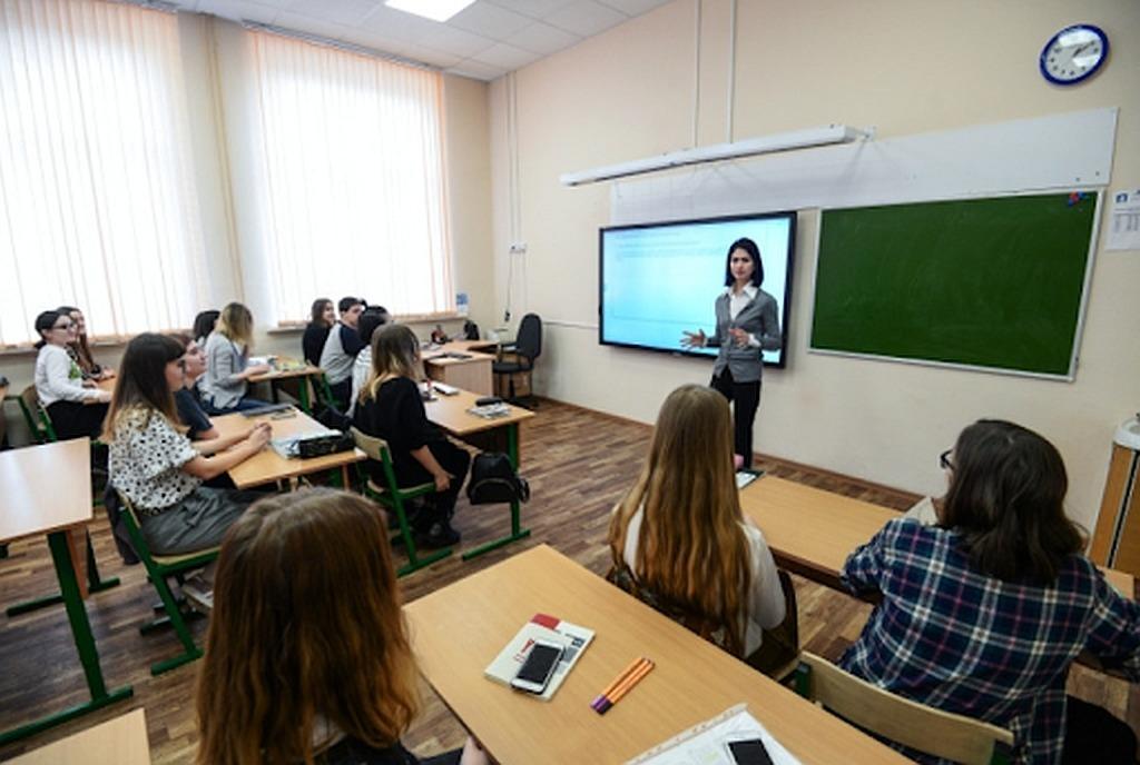 Образование вчера, сегодня и завтра: состояние и перспективы