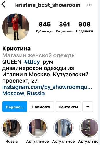 Баглан Кристина Сергеевна - проститутка и сутенерша 51