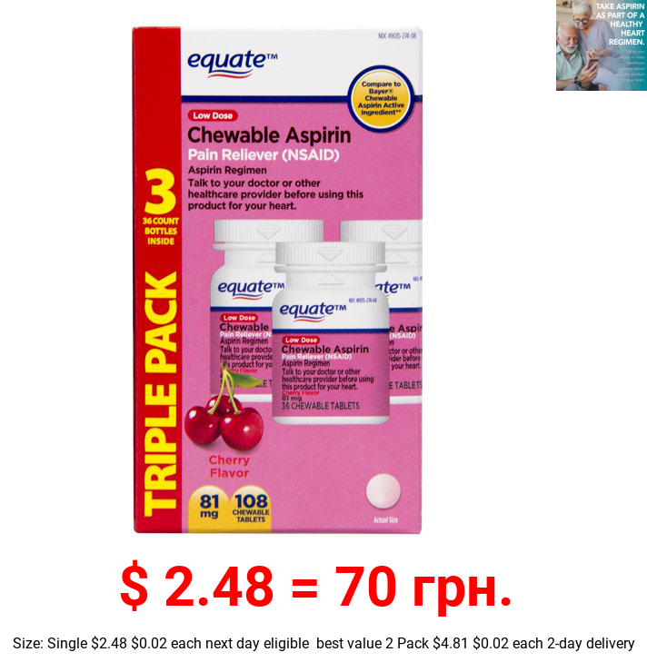 Equate Low Dose Chewable Aspirin 81 mg Tablets, Cherry Flavor, Pain Reliever, For Adults, 36 Count, 3 Pack