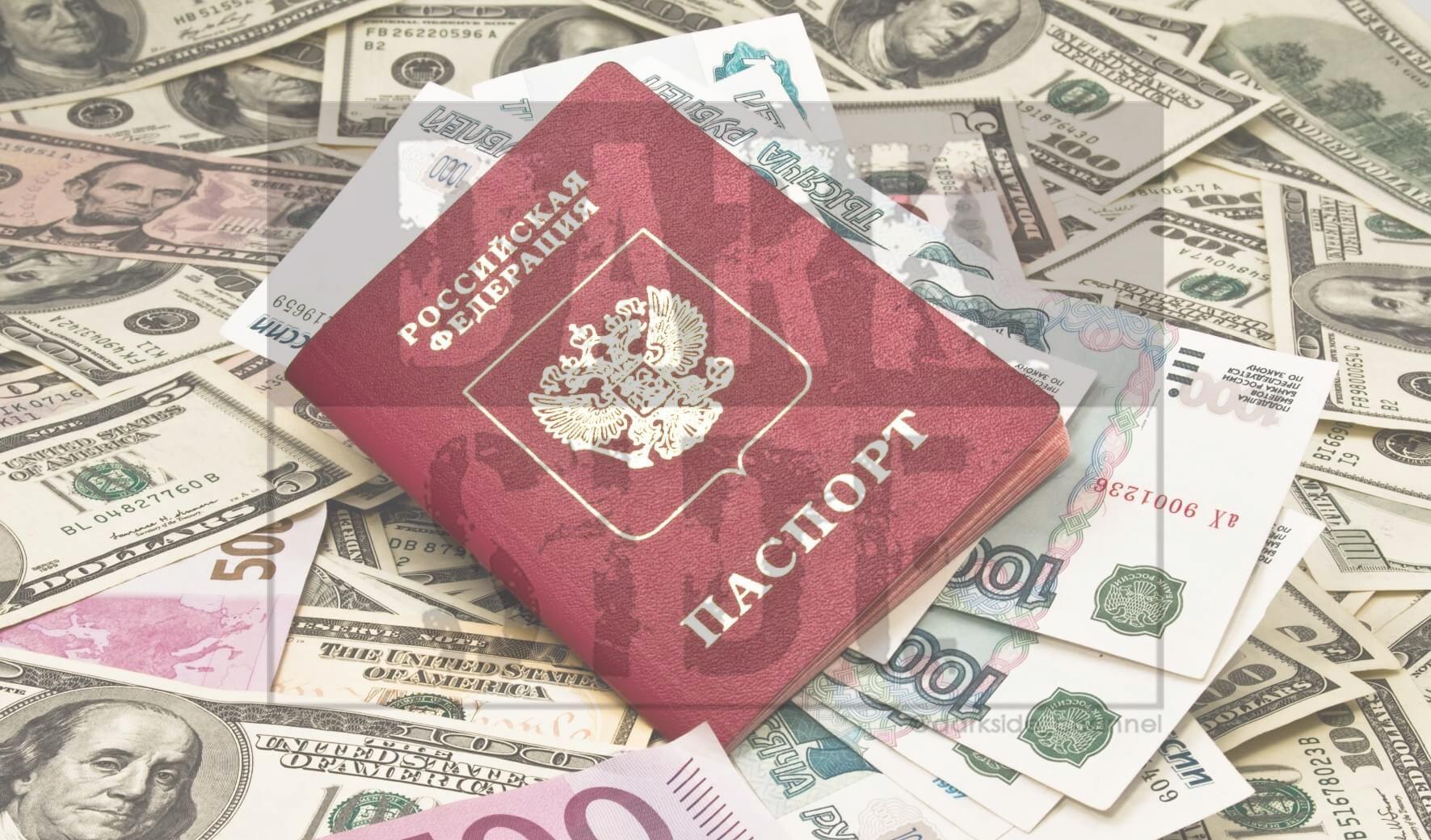 где можно оформить займ по паспорту