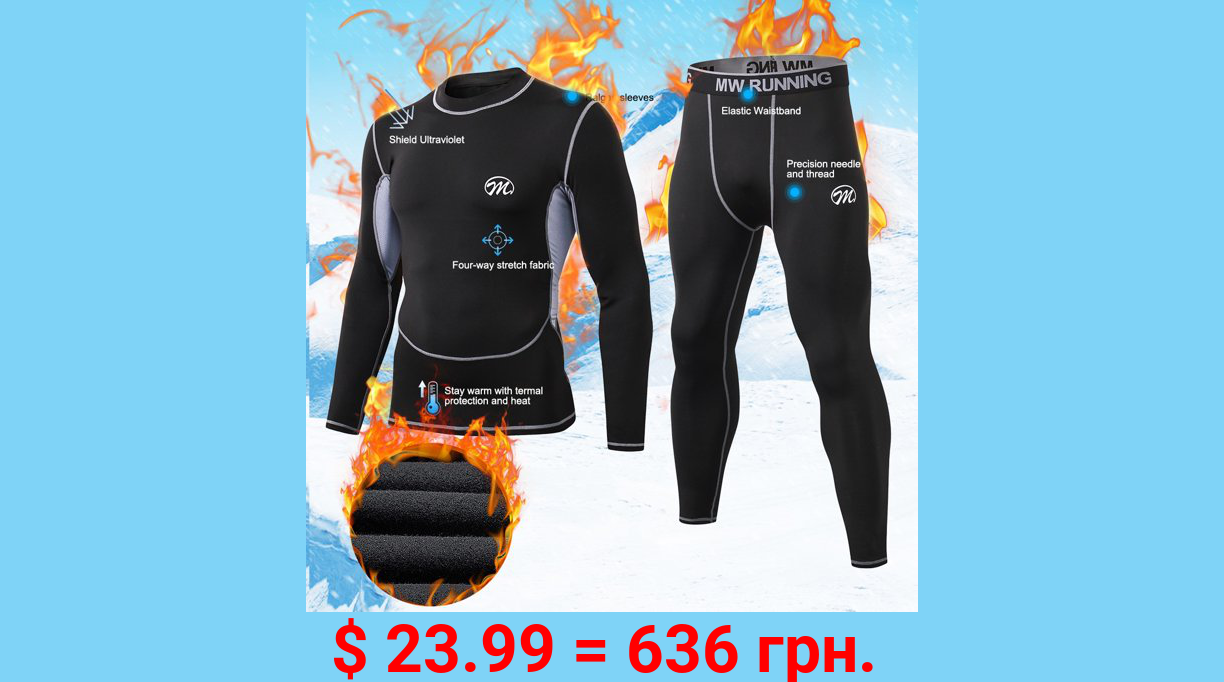 Men's Thermal Underwear Set, Cold Weather Fleece Lined Sport Long Johns Base Layer Quick Drying Thermal for Skiing Outdoor Sports