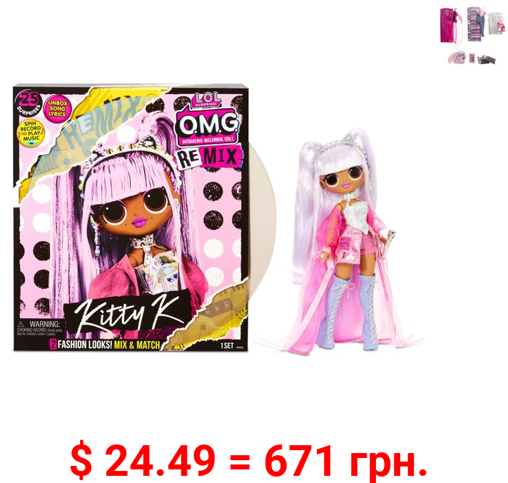 LOL Surprise OMG Remix Kitty K Fashion Doll – with 25 Surprises Including Extra Outfit, Shoes, Hair Brush, Doll Stand, Lyric Magazine, and Record Player Package that Plays Music - For Girls Ages 4+
