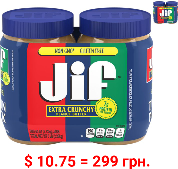 Jif Extra Crunchy Peanut Butter Twin Pack, 80-Ounce