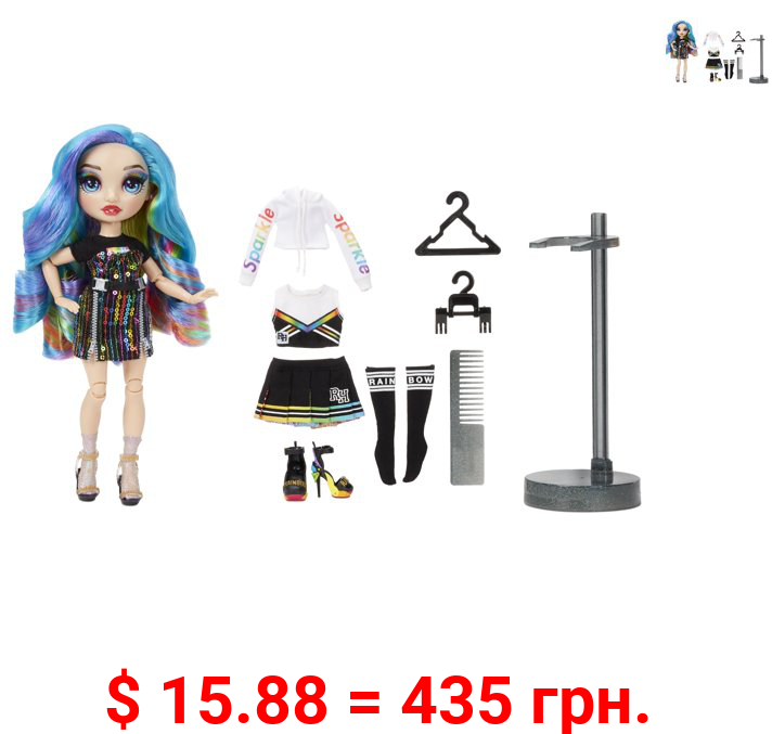 Rainbow High Amaya Raine – Rainbow Fashion Doll with 2 Complete Mix & Match Outfits and Accessories, Toys for Kids 6-12 Years Old