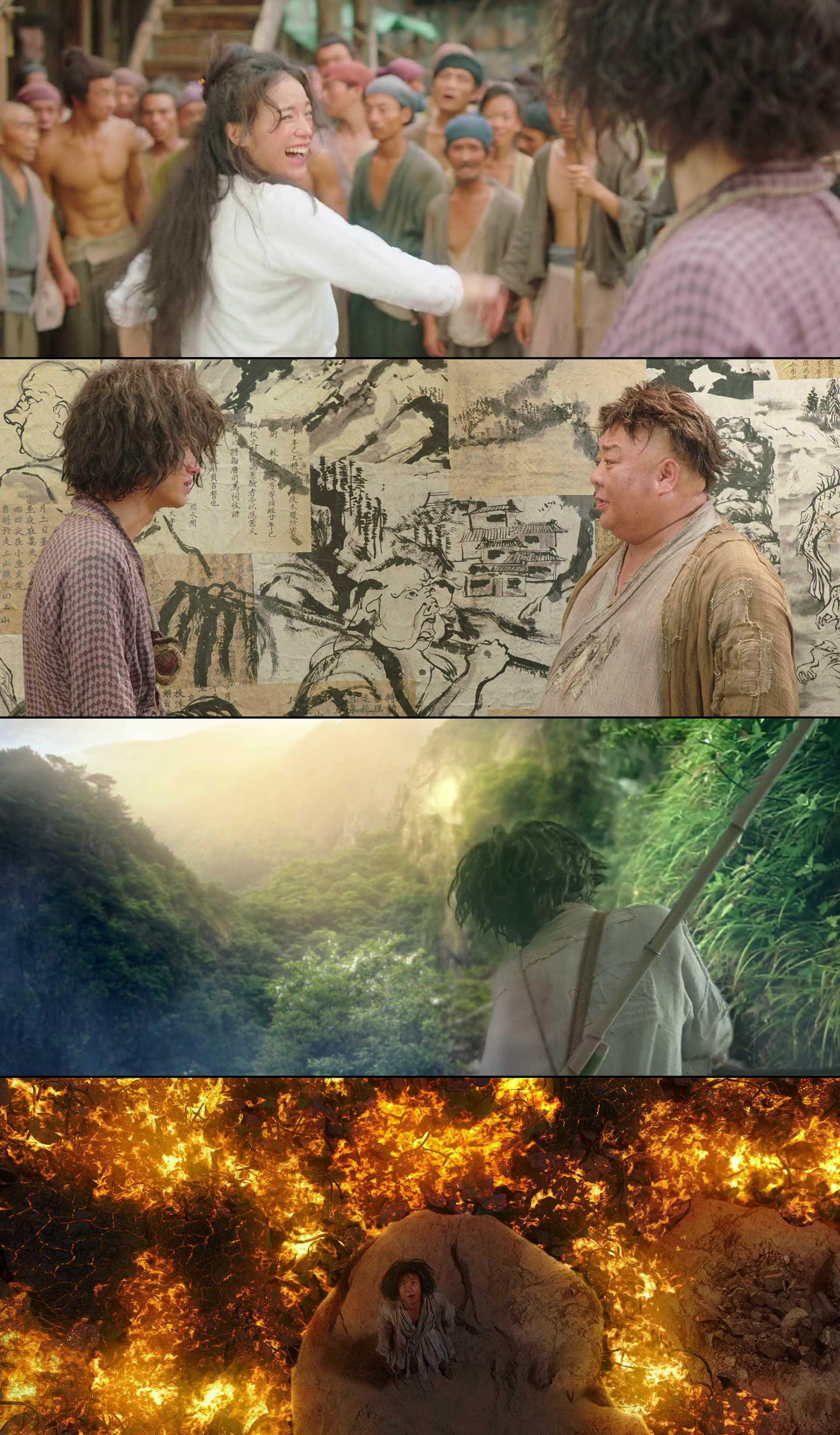 Screenshot of Xi you: Xiang mo pian Movie