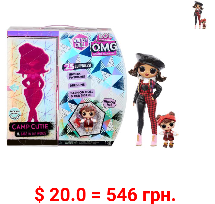 LOL Surprise OMG Winter Chill Camp Cutie Fashion Doll & Babe in the Woods Doll with 25 Fashion Surprises - Clothes & Accessories for Kids Ages 4+