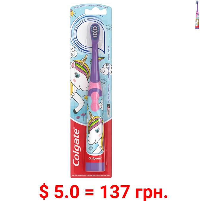 Colgate Kids Unicorn Sonic Powered Battery Toothbrush