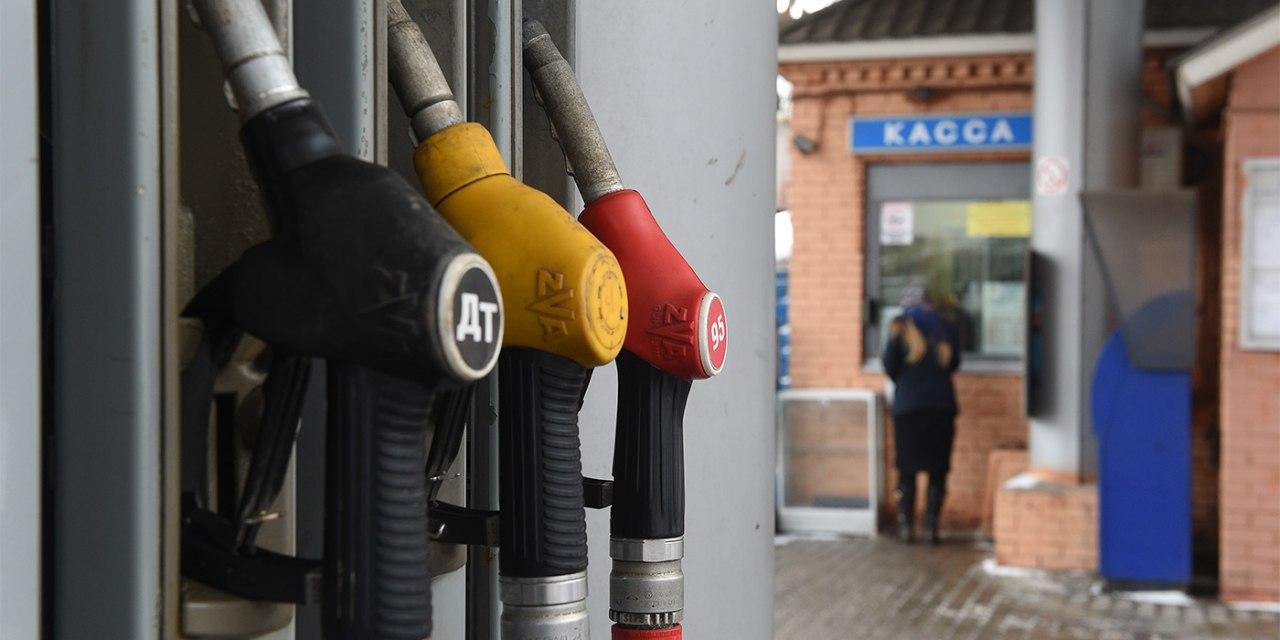 Бензиновый лабиринт