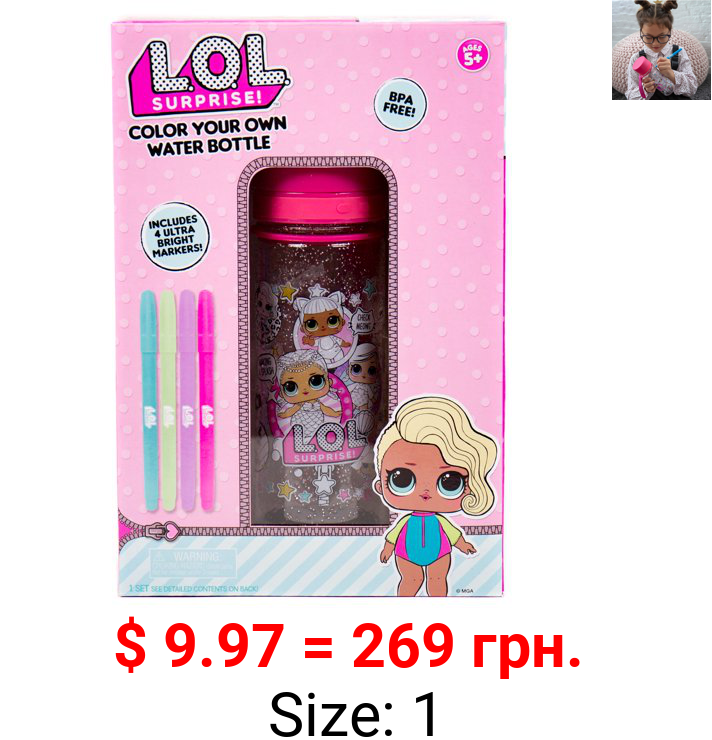 L.O.L. Surprise! Color Your Own Glitter Water Bottle