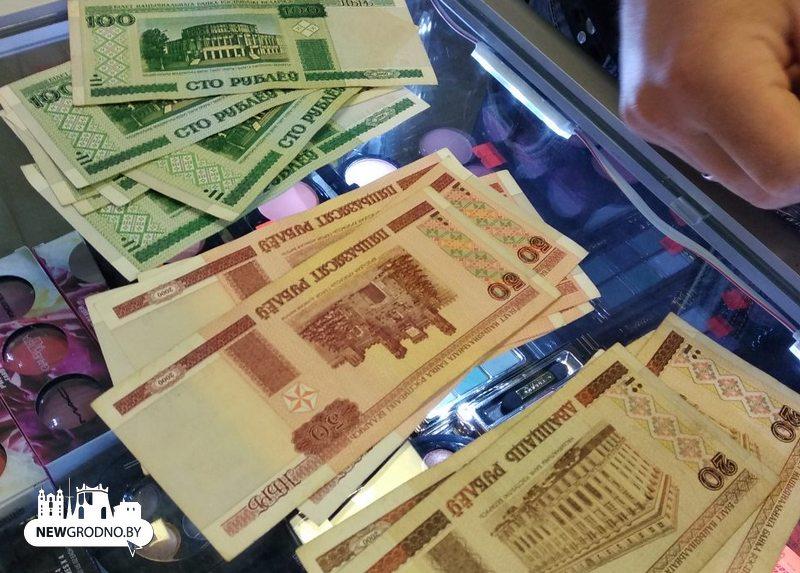 деньги в долг в гродно частное деньги в долг нижний новгород срочно частный лицо