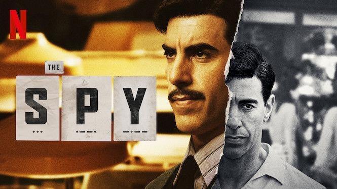 Шпион (Spy) 2019