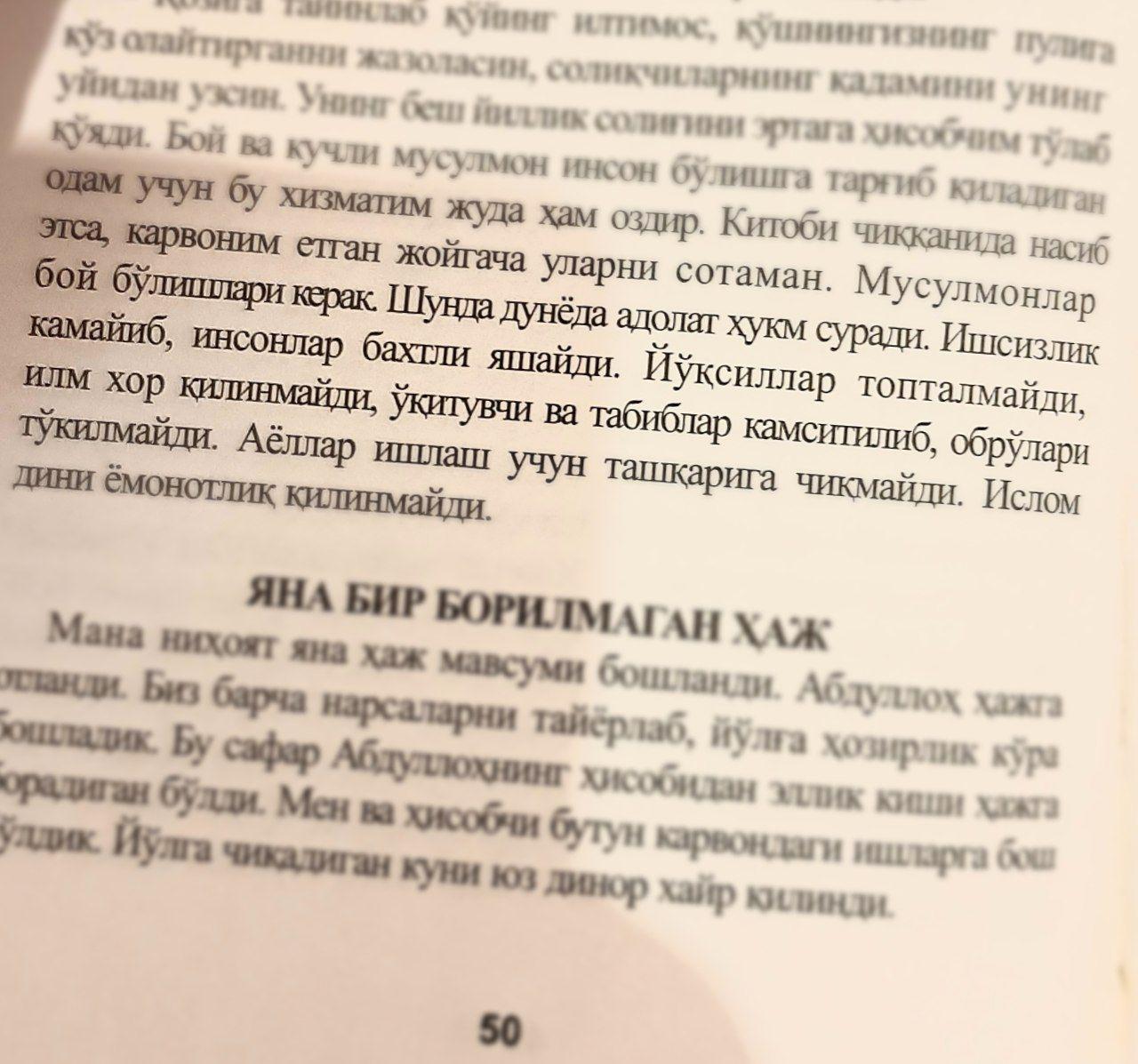 Oila pdf baxtiyor kitobi 65. китоби